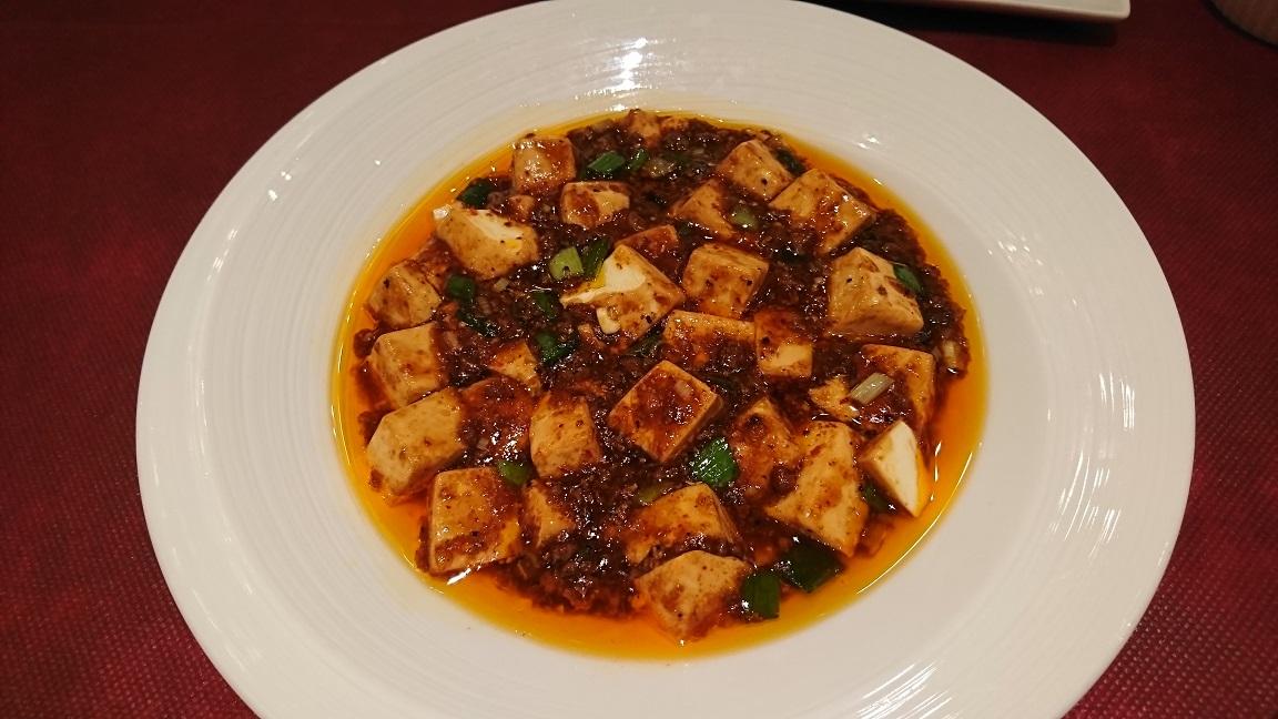 麻辣豆腐のアップ