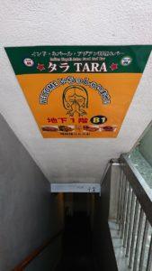 お店に続く階段