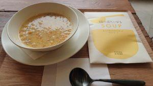 旅に出たくなるスープ